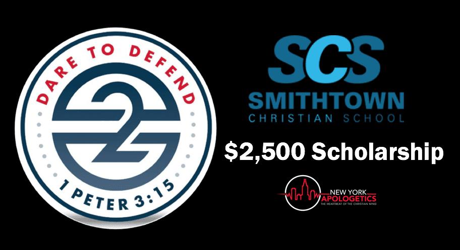 SCS Scholarship