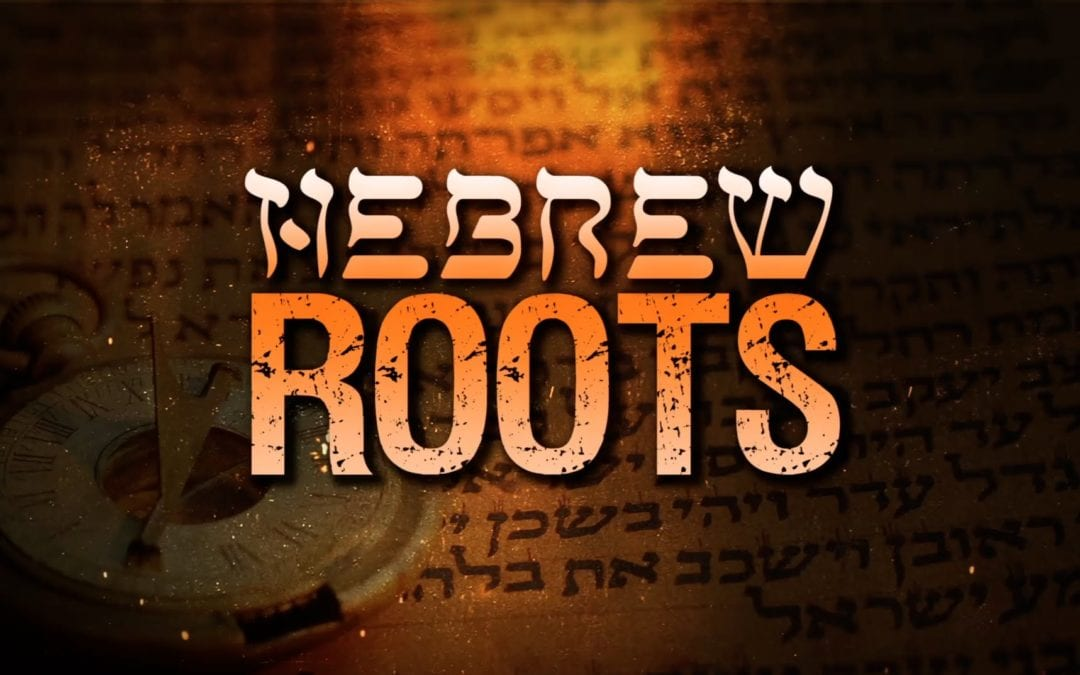 Beware the Hebrew Roots Movement